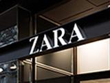 Zara Schriftzug