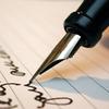 Handschrift deuten